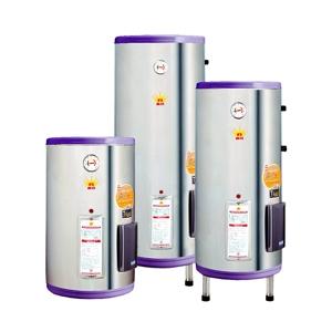 標準型儲熱式電熱水器